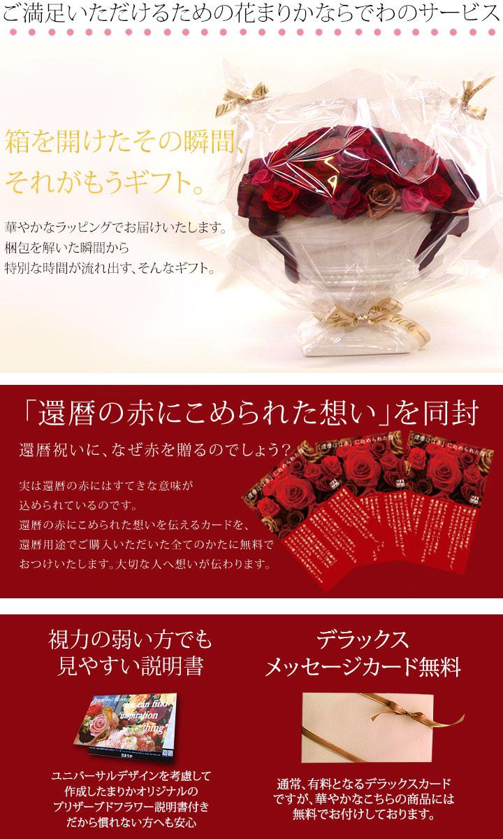 赤いバラ60本のアレンジギフト
