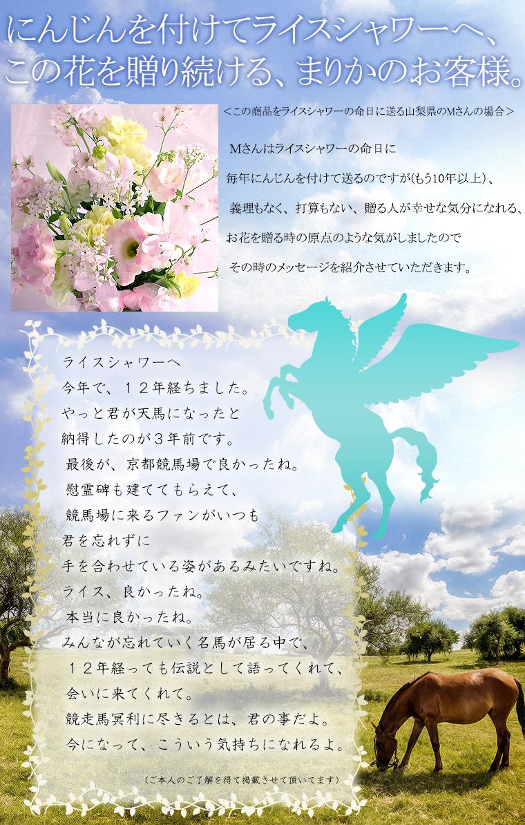 悲しみ 花