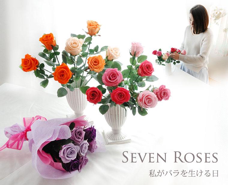 プリザードフラワーのバラの花束