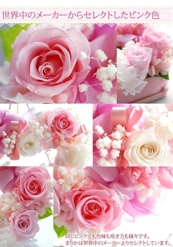 結婚祝い/ピンクハート
