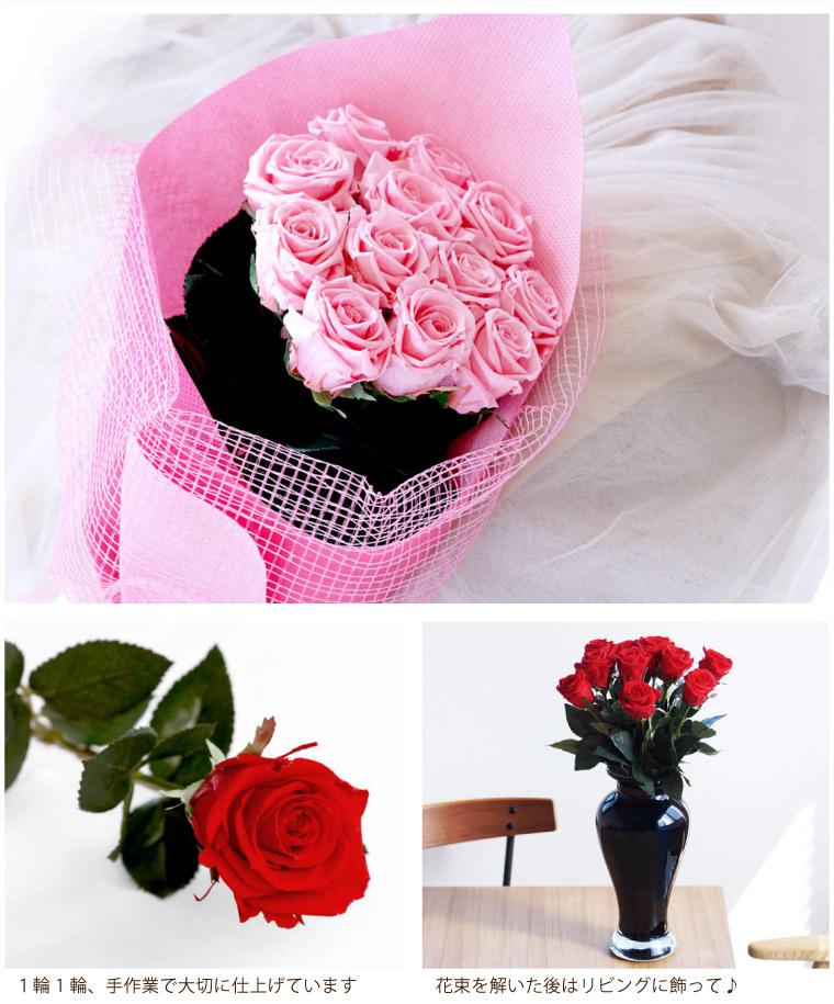 プロポーズ バラの花束