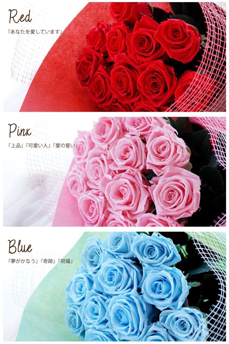 プリザーブドフラワー12本のバラ