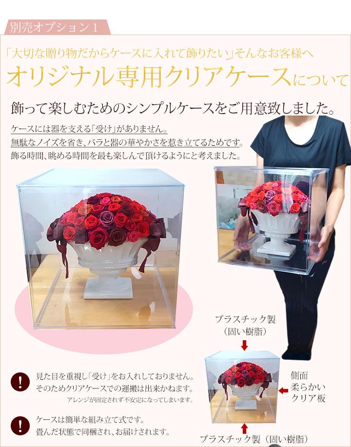 還暦祝い プレゼント 赤いバラ