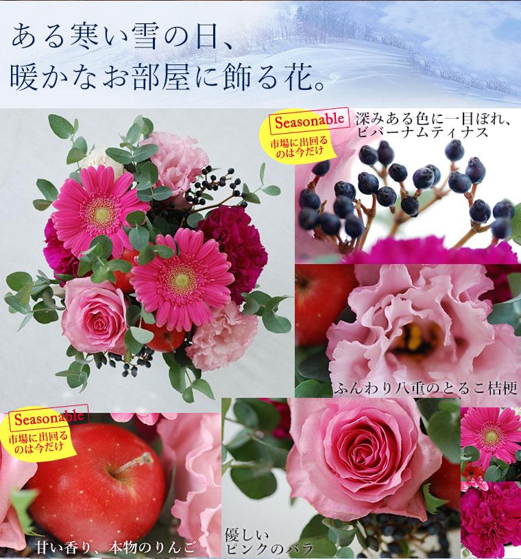 バースデーフラワー 誕生日 花