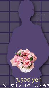 生花フラワーギフト3500