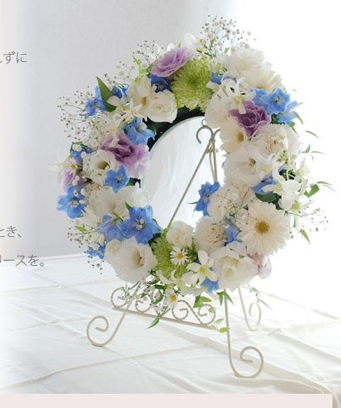 3回忌の花