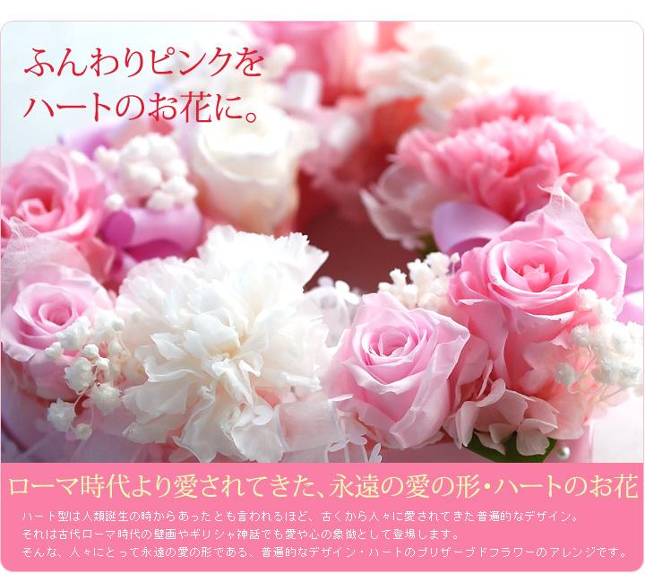 ピンクのハートのウェディングギフト