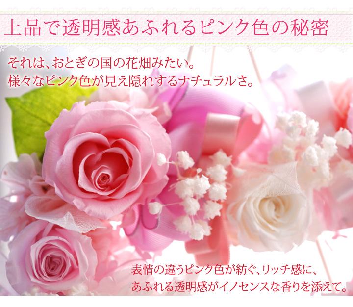 結婚祝い/花