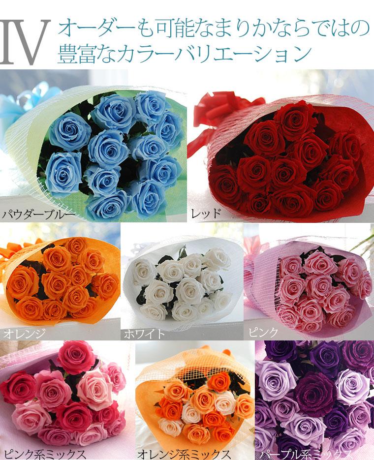 奥さんへバラの花束11歩