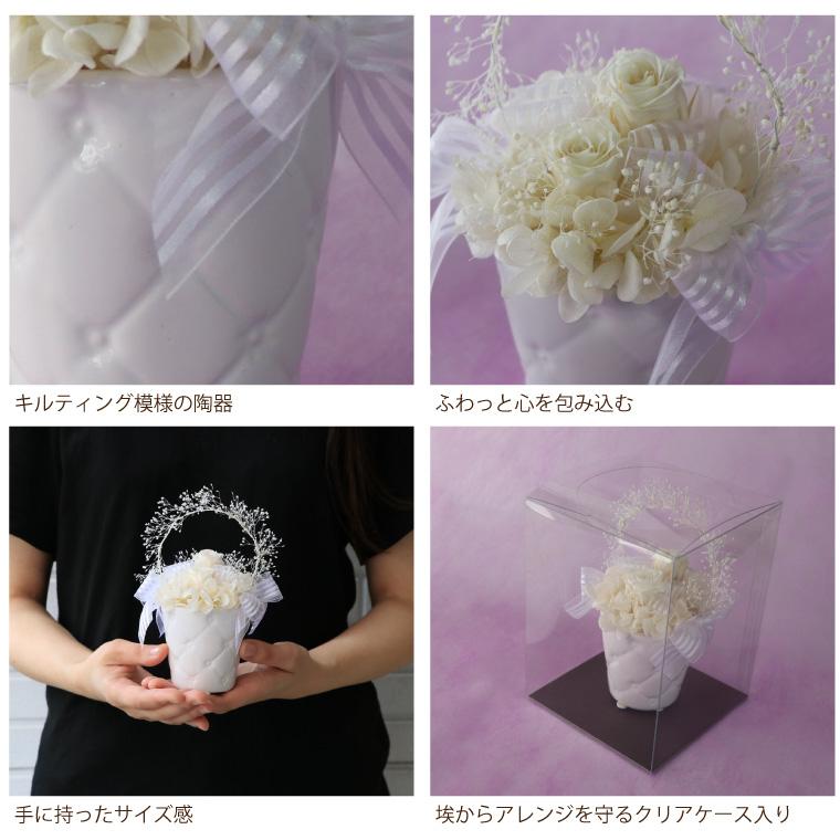 弔電/お供えの花