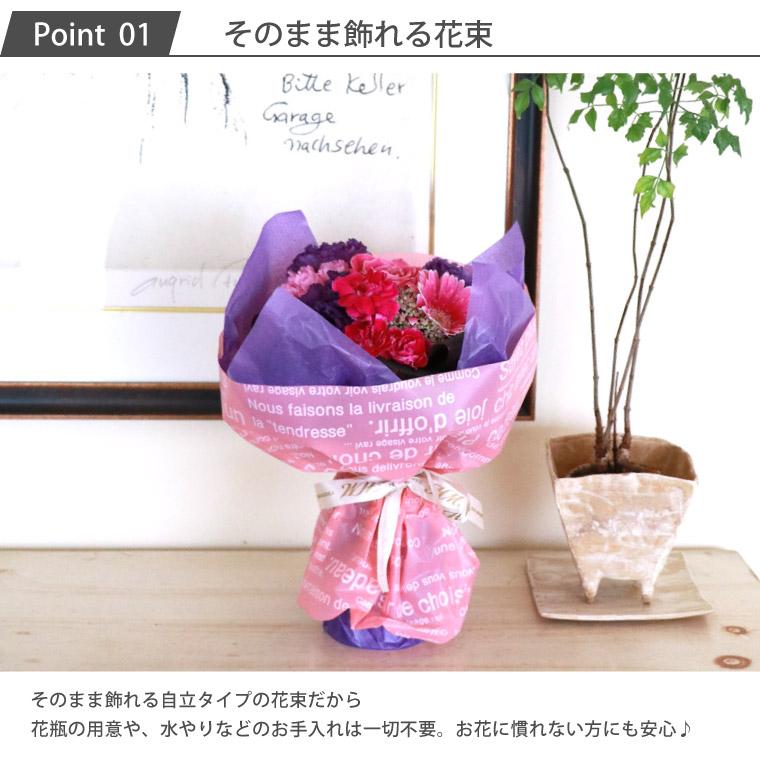 生花 バラの花束